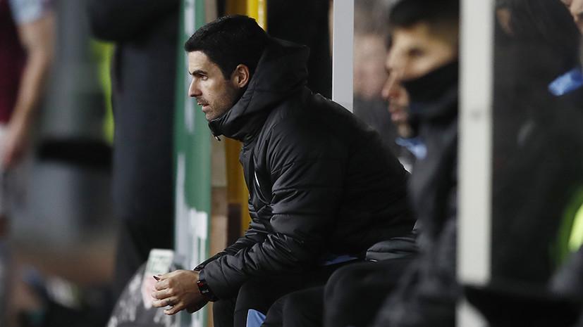 Стал известен тренерский штаб Артеты в «Арсенале»