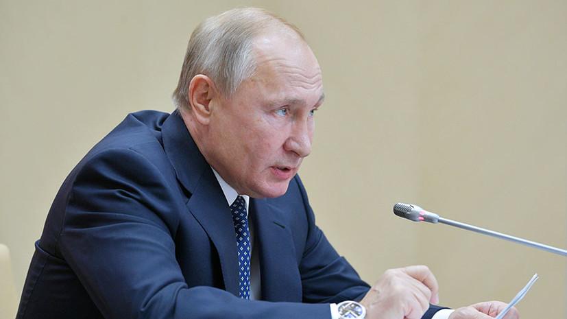 «В антиеврейских, антисемитских настроениях»: Путин рассказал о контактах Германии и Польши перед Второй мировой