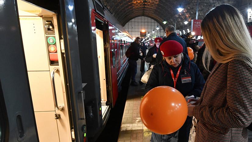 В Москве началась посадка на первый поезд в Крым