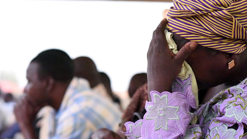 При атаке боевиков в Буркина-Фасо погибли 35 человек
