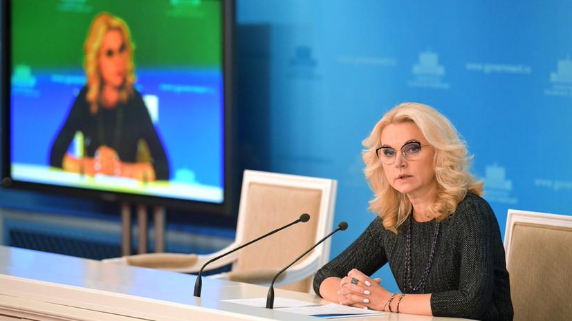 Голикова сообщила о снижении смертности в России
