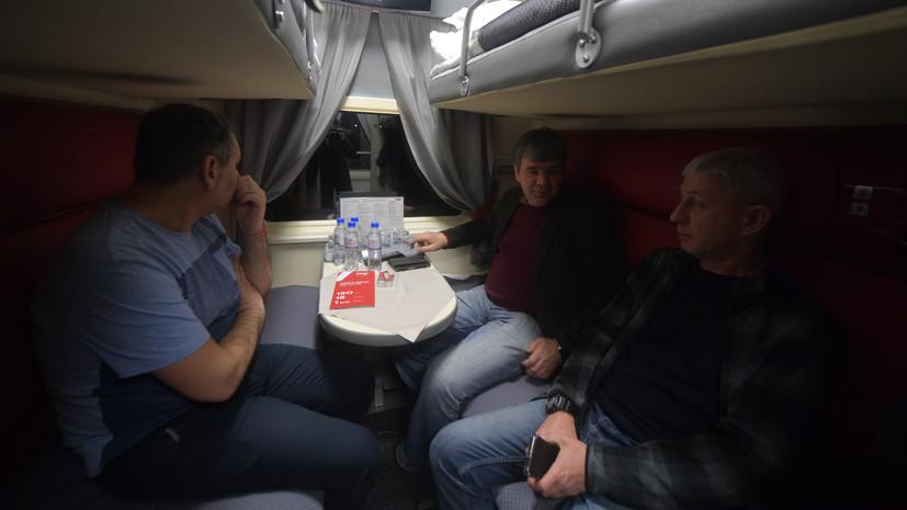 В России Новый год в поездах встретят более 70 тысяч пассажиров