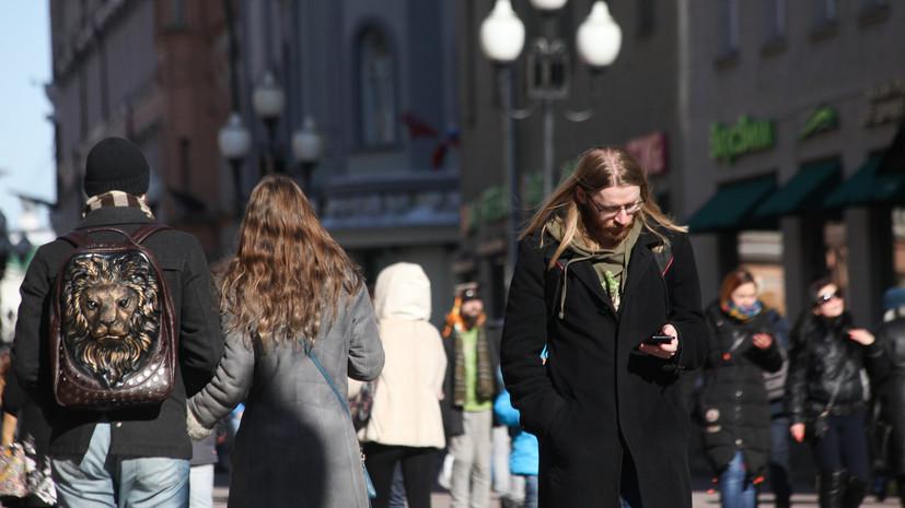 В Москве 25 декабря ожидается до +4 °С