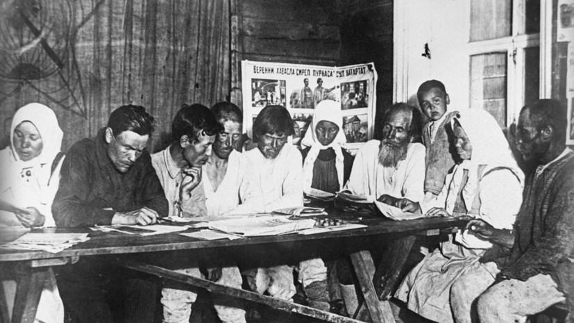 «Интеллектуальная платформа для развития»: как декрет «О ликвидации безграмотности» изменил историю страны