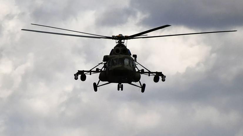 Названа возможная причина жёсткой посадки вертолёта Ми-8 в Эвенкии