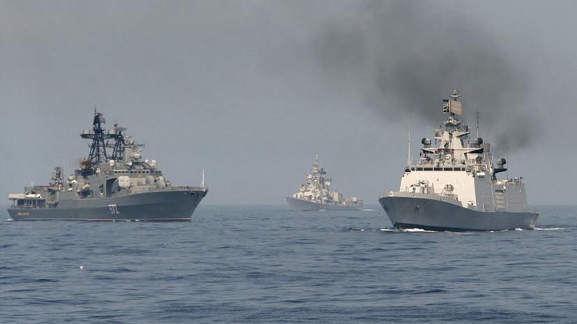 Посол Ирана назвал цель морских учений с Россией и КНР