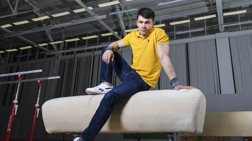 Серебряный призёр ОИ по спортивной гимнастике Куксенков завершил карьеру