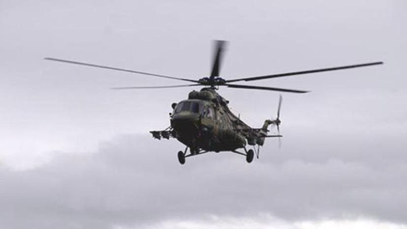 В МЧС рассказали о повреждениях аварийно севшего вертолёта Ми-8