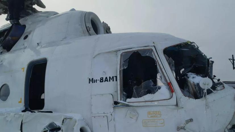 Число пострадавших при жёсткой посадке Ми-8 возросло до 15