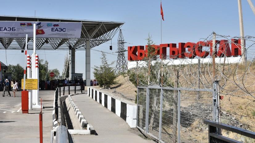 «Процесс определения границы затянулся»: удастся ли Таджикистану и Киргизии урегулировать давний территориальный спор