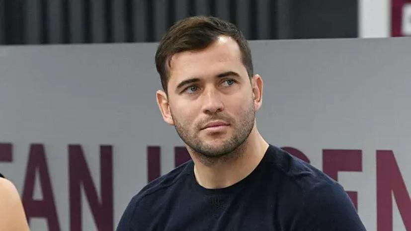 Кержаков рассказал, почему перешёл в «Динамо» вместо ПСЖ в 2008 году