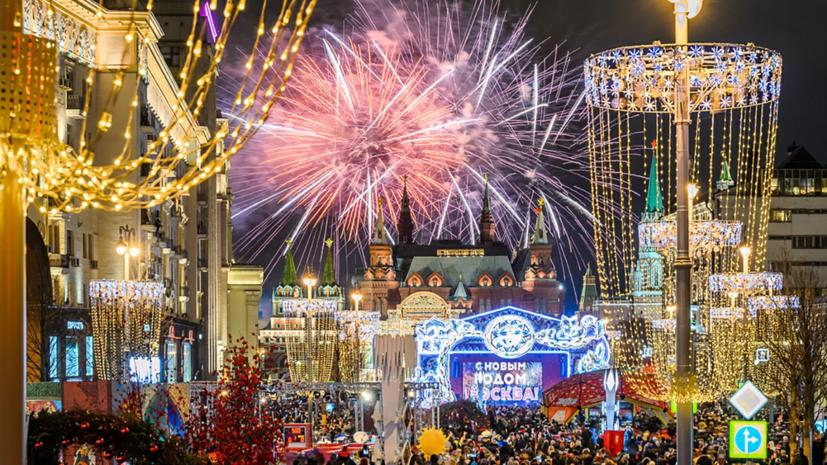 В Москве рассказали о 33 площадках для запуска новогодних фейерверков