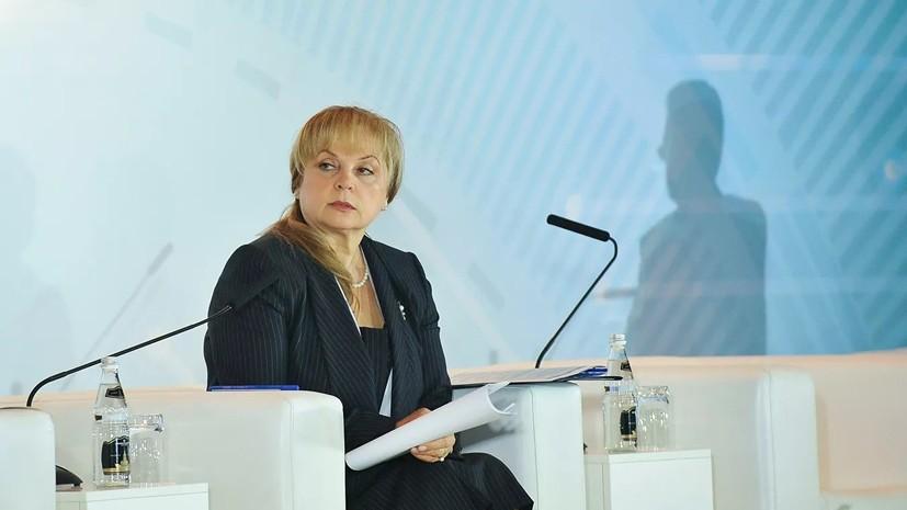 Памфилова поручила повторно проверить работу избиркомов Петербурга