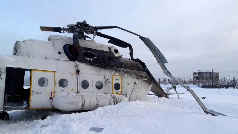 Повреждены хвостовая балка и лопасти винта: не менее 16 человек пострадали при жёсткой посадке Ми-8 в Красноярском крае