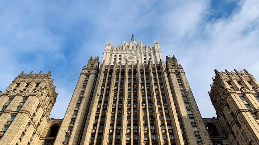 МИД России назвал вариант ответа на санкции по «Северному потоку — 2»