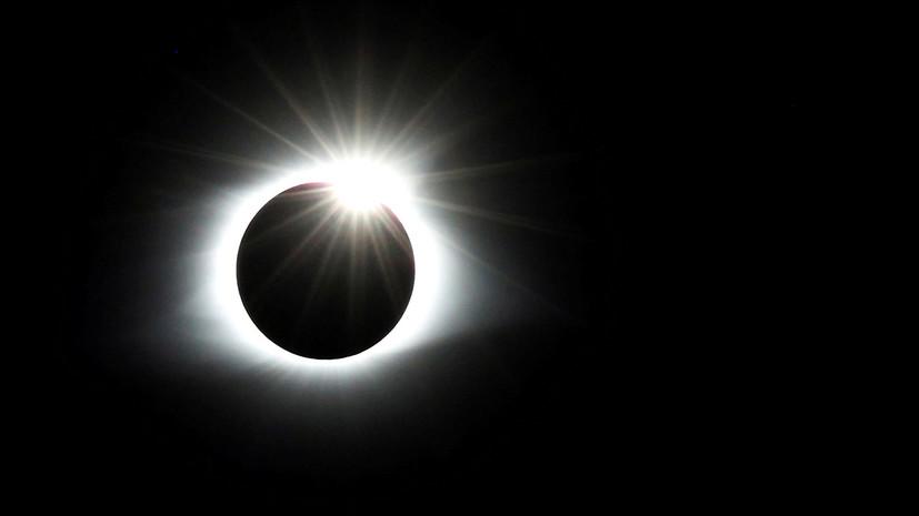 Врач рассказал о влиянии солнечного затмения на самочувствие людей