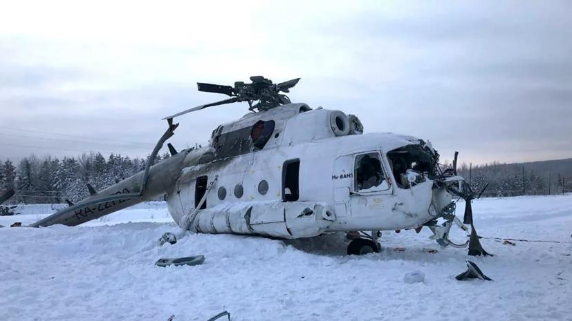 МАК организовал комиссию для расследования ЧП с Ми-8 в Эвенкии
