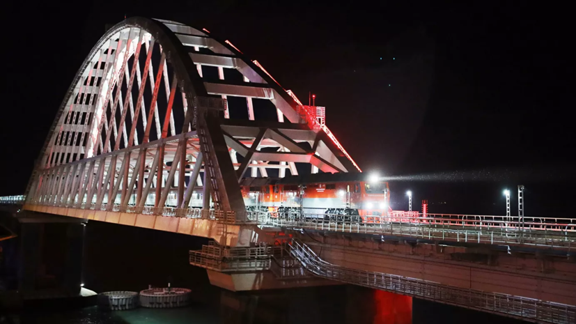 Строитель Крымского моста рассказал о поездке на первом поезде в Крым
