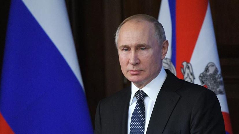 Путин назвал задачей номер один повышение уровня доходов граждан