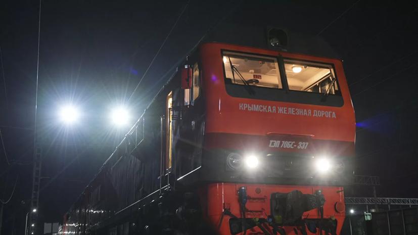 В Госдуме оценили ответ Киева на запуск поездов через Крымский мост