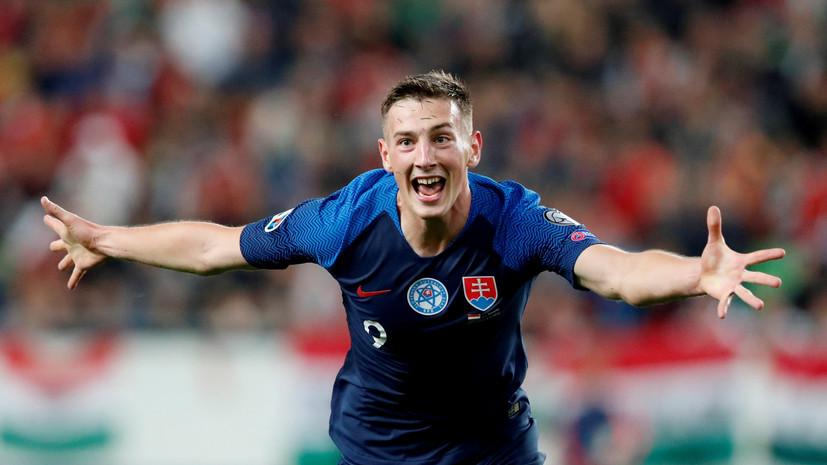 СМИ: «Динамо» интересуется футболистом сборной Словакии