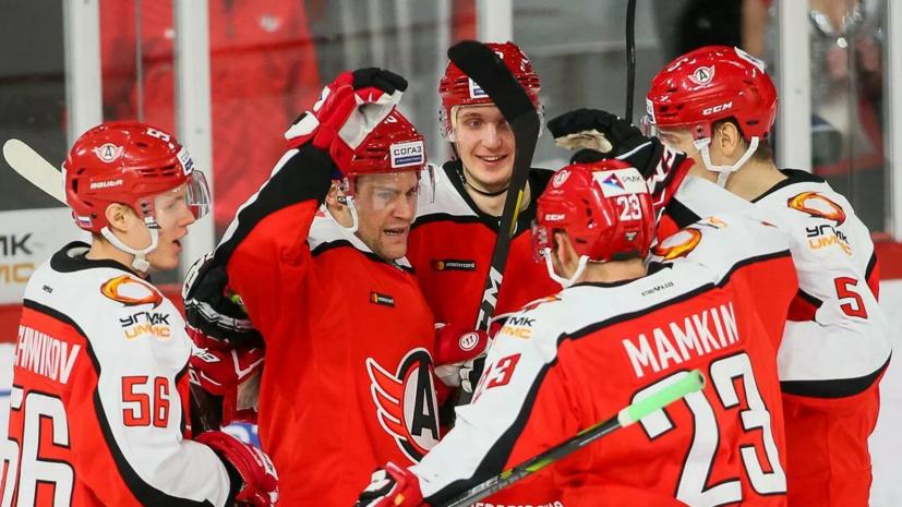 «Автомобилист» одержал пятую победу подряд в регулярном чемпионате КХЛ