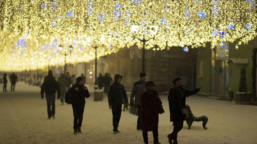 Синоптики прогнозируют заметное выпадение снега в Москве к 30 декабря