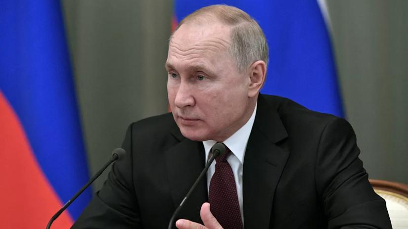 Путин усомнился в ощущении перемен к лучшему у большинства россиян