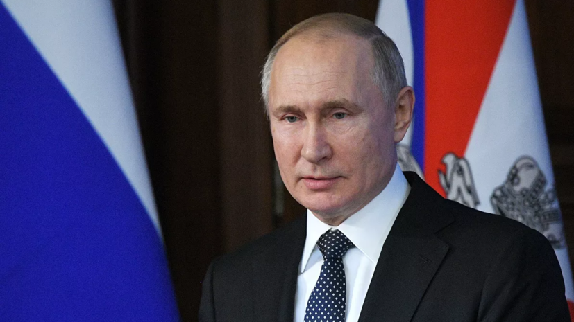 Путин призвал нарастить усилия по поддержке экспорта
