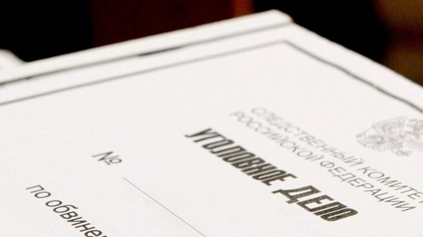 На Камчатке завели дело по факту незаконной добычи кречетов