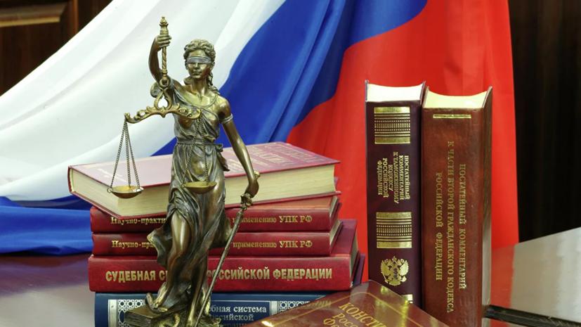 Суд отправил под домашний арест бывшего замминистра связи Солдатова