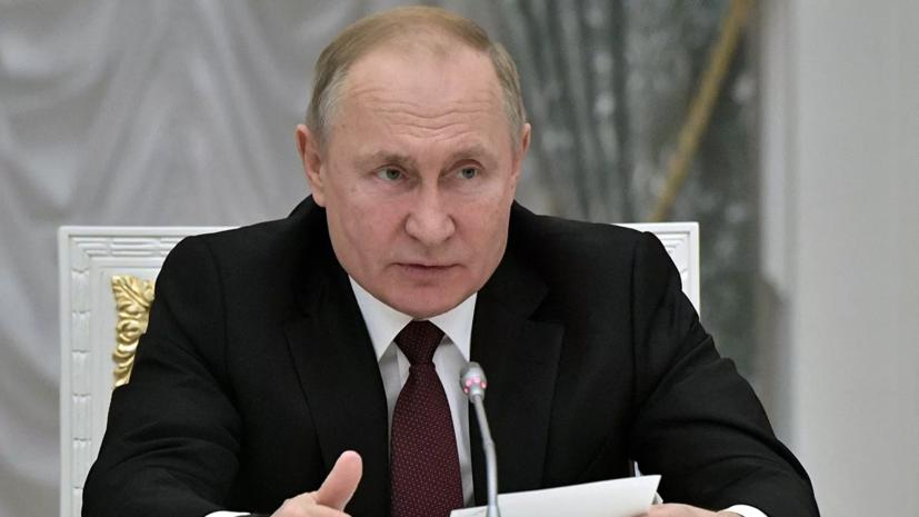 Путин призвал дальше работать над снижением ставки по ипотеке