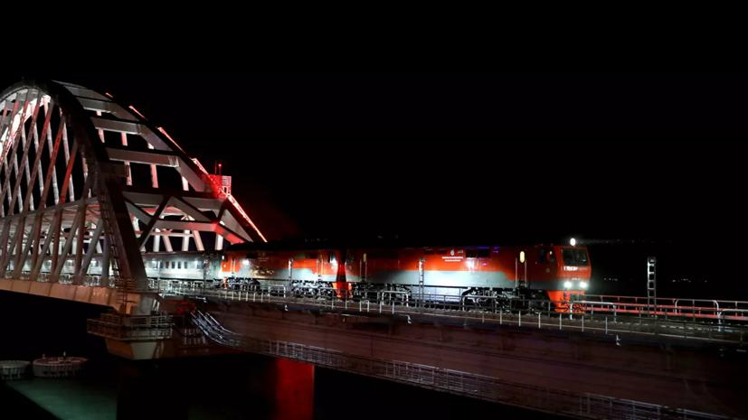 Юрий Антонов прокомментировал открытие железнодорожной части Крымского моста