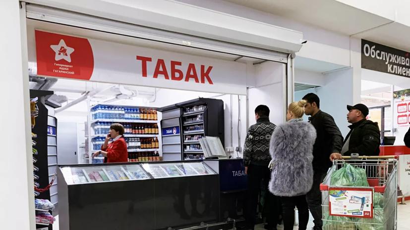 В Челябинской области намерены запретить торговлю снюсом