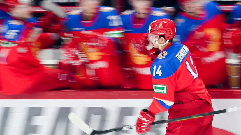 Денисенко стал капитаном сборной России на МЧМ-2020