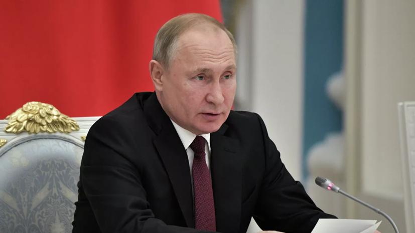 Путин оценил ситуацию в российской экономике как удовлетворительную