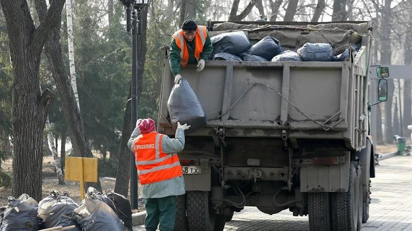 В Подмосковье не планируют повышать тарифы на вывоз мусора в 2020 году