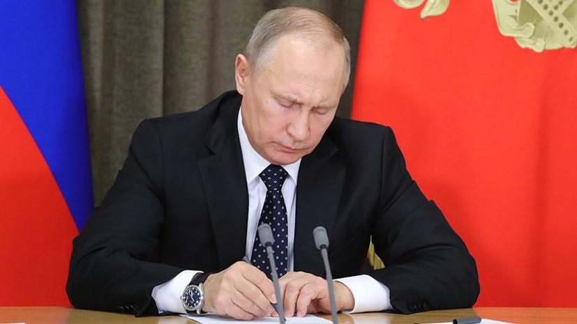 Владимир Путин уволил четырех генералов-силовиков