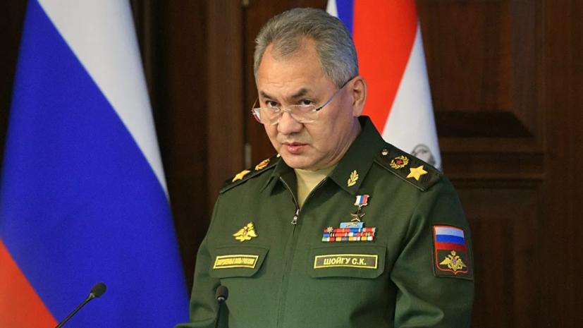 Шойгу оценил ситуацию с подготовкой офицеров в России