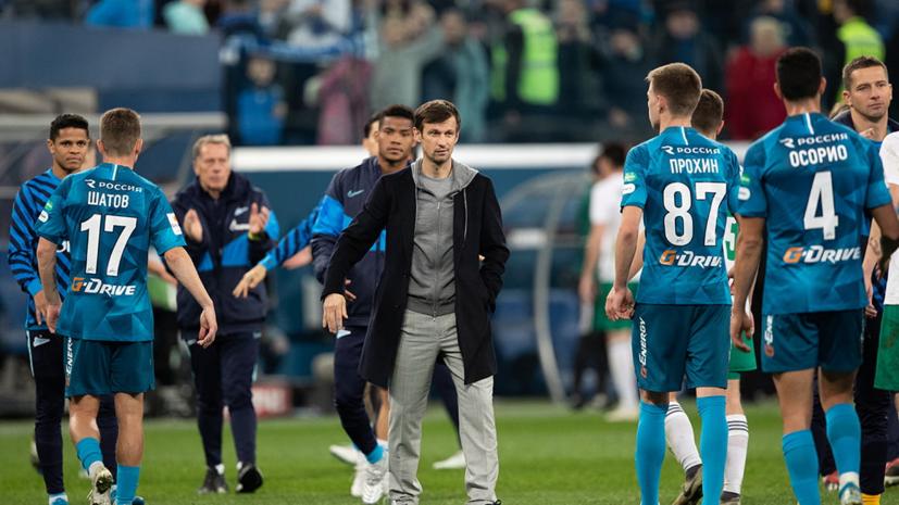 СМИ: Скауты «Зенита» замечены на матче голландского клуба
