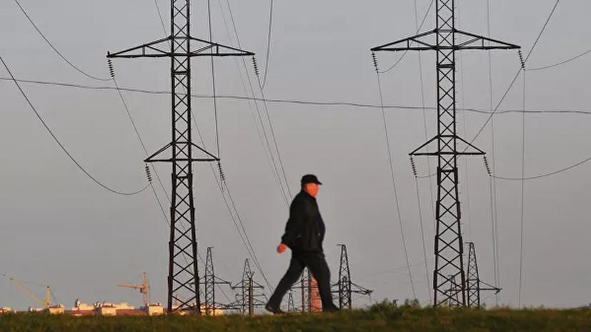 Эксперт оценил запрет Украины на импорт электроэнергии из России