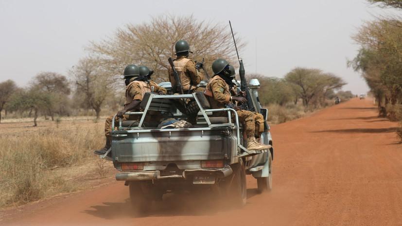 СМИ: В новой атаке в Буркина-Фасо погибли десять солдат