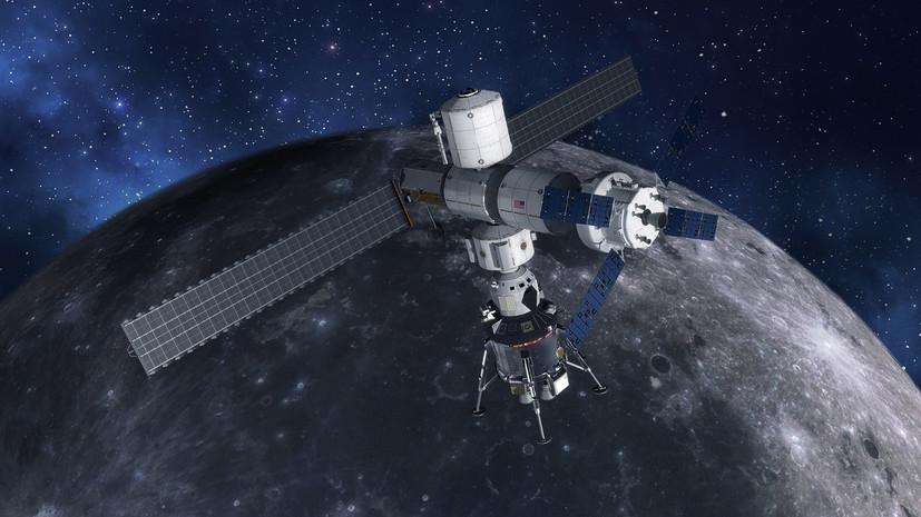 Россия и США обсудят совместный полет к Луне