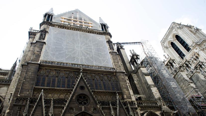 В Нотр-Даме допустили, что собор не удастся полностью восстановить