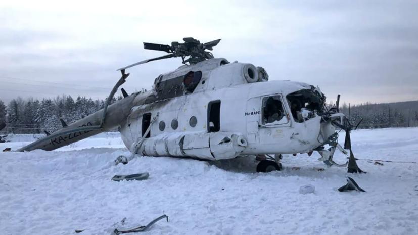 Число госпитализированных при крушении Ми-8 в Эвенкии выросло до 7