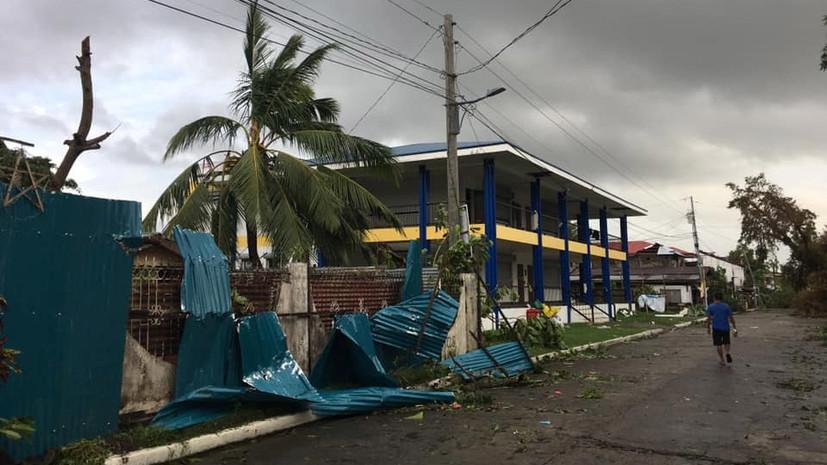 На Филиппинах не менее 16 человек погибли из-за тайфуна