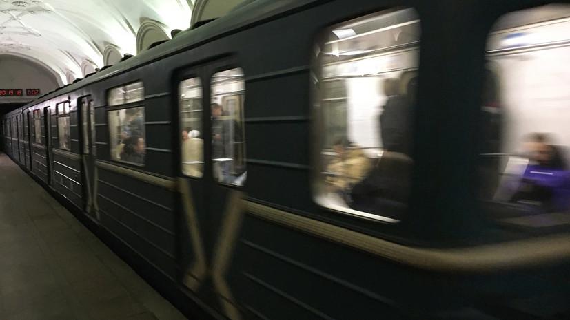 Курсант вуза МВД задержал в московском метро женщину с ножом