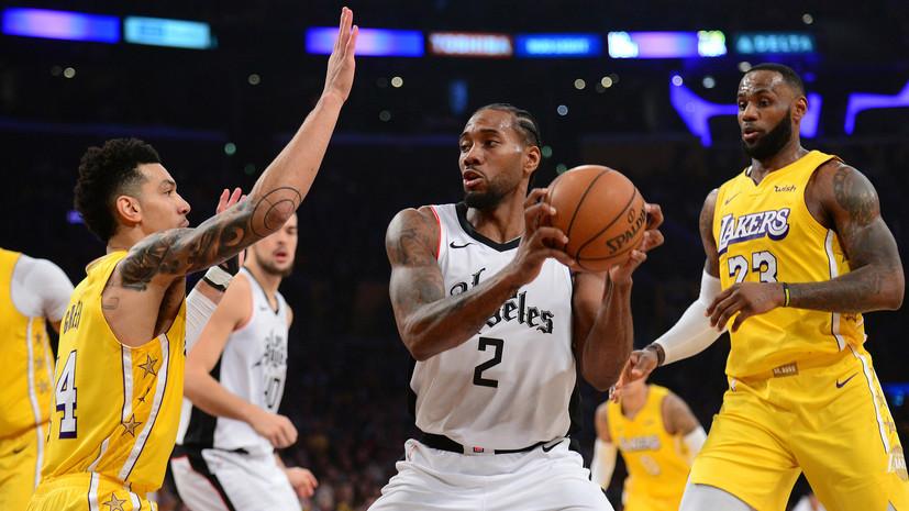 «Клипперс» нанёс «Лейкерс» четвёртое поражение подряд в НБА, Леонард набрал 35 очков