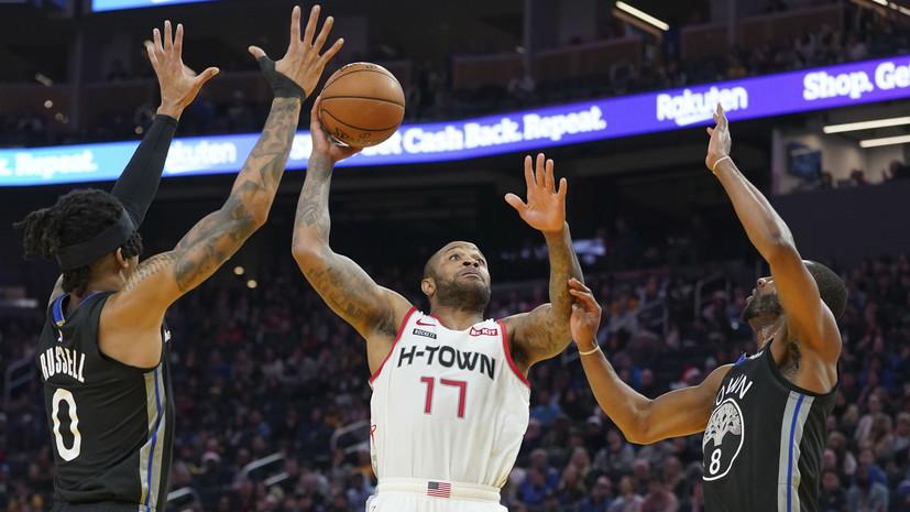 «Хьюстон» уступил «Голден Стэйт» в НБА, несмотря на 30 очков Уэстбрука