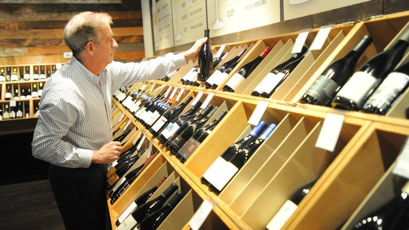 В Роскачестве рассказали о правилах выбора импортного вина
